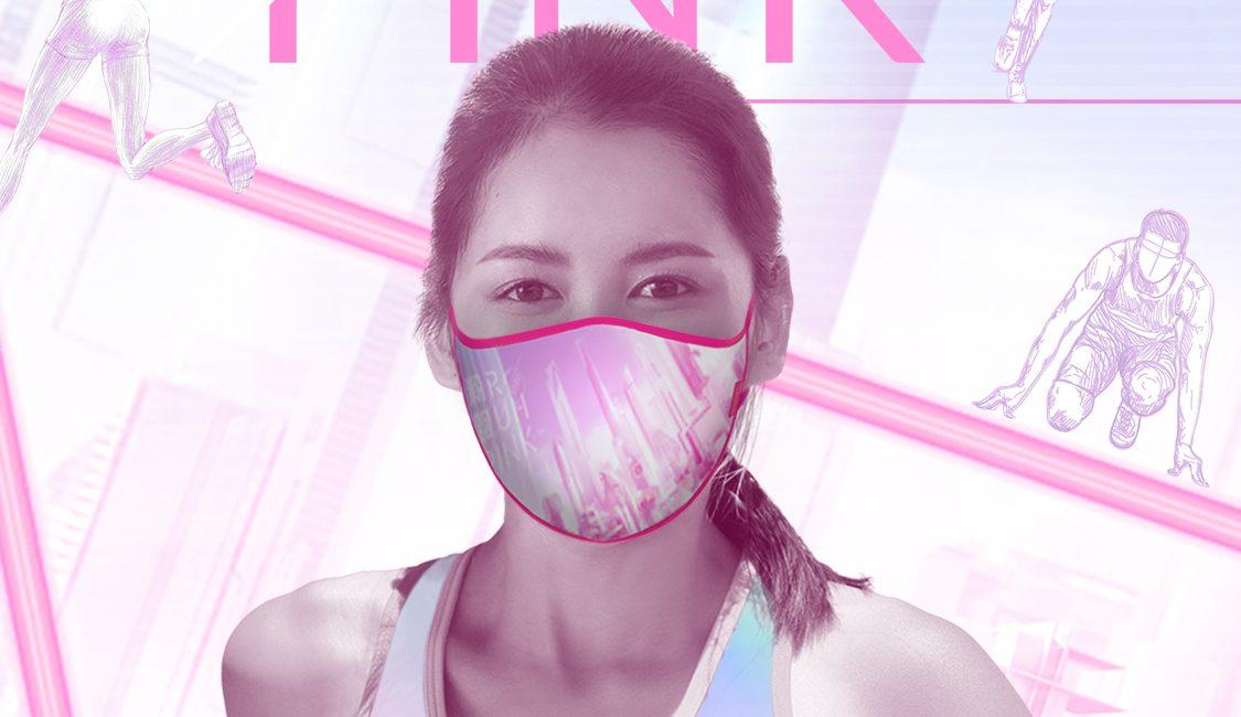 PINK RUN.HK 2020_Apps_01